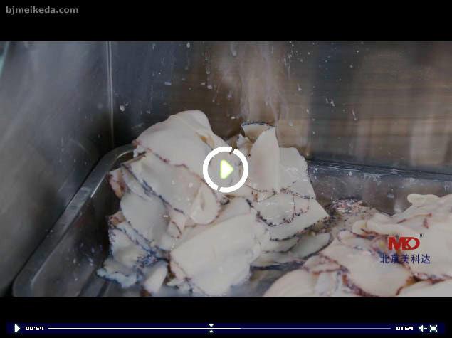 海螺 三文鱼 鱿鱼 鲤鱼切片机