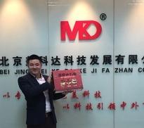 北京美科达科技有限公司