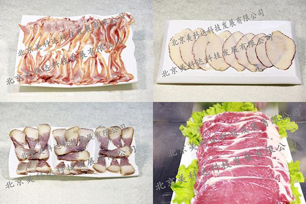 鲜肉切片机
